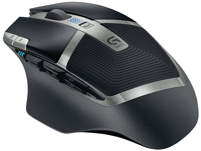 Logitech-G602-Software