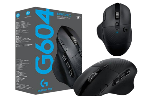 logitech-g604-software-drivers