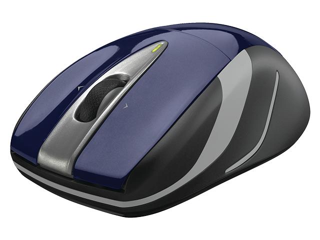 Logitech-M525-Software